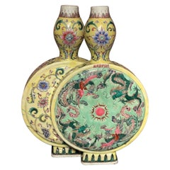 Chinese Famille Rose Double Moon Flask Vase