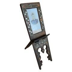 Arabic Antique Wooden Photo / Picture Frame Easel Inlaid Silver Scrolling Motifs