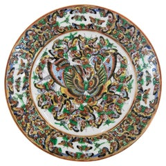 Thousand Butterfly Plate