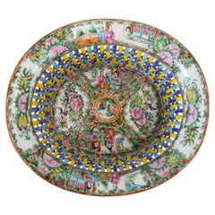 Reticulated Rose Medallion Bowl