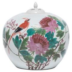 Chinese Peony Ginger Jar, c. 1900