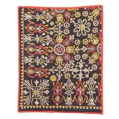 Antique Armenian Marash Embroidery Fragment, Late 19th C