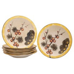 Six Wedgwood Majolica Argenta 'Lincoln' Pattern Dessert Dishes