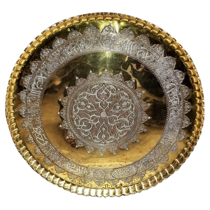 19thC Middle Eastern Damascene Charger of Large Proportions