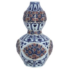 Chinese White and Blue and Raised Rose Design Double Gourd Porcelain Vase