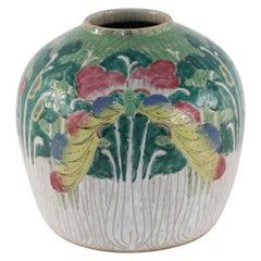 Chinese Cream and Green Vegetal Design Porcelain Vase