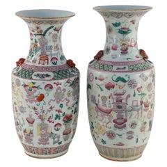 Pair of Chinese Bogu Pattern Lobed Porcelain Vases