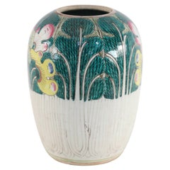 Chinese White Green and Yellow Vegetal Winter Melon Porcelain Vase