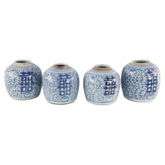 Chinese White and Blue Floral and Character Ginger Jar Vases