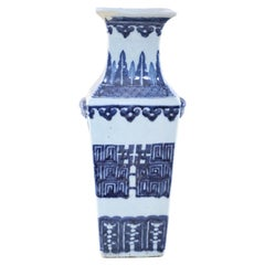 Antique Chinese White and Blue Squared Vase