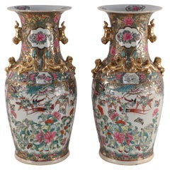 Pair of Chinese Guangcai Gilt Floral Porcelain Sleeve Vases