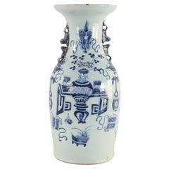 Chinese White and Navy Blue Patterned Handled Porcelain Urn