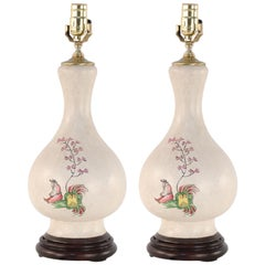 Pair of Chinese Cream Balance Beam Design Table Lamps