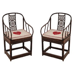 Pair of Antique Chinese Bamboo and Heart Cushion Chairs