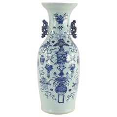Chinese Off-White and Blue Symbol Patterned Porcelain Urn