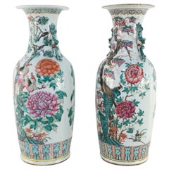 Pair of Chinese Famille Rose Flowering Branch Porcelain Urns