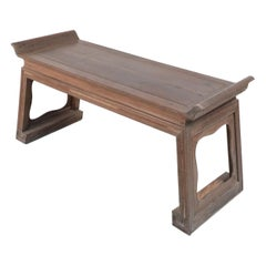 Antique Chinese Low Rosewood Table