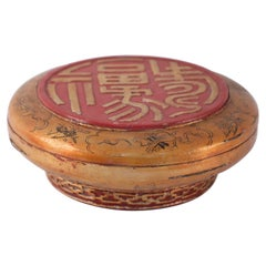 Antique Chinese Carved Wooden Gold and Red Decorative Box