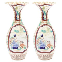 Pair of Chinese Imari Porcelain Vases