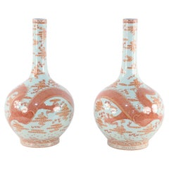 Pair of Chinese Qing Dynasty Gray and Alum Red Dragon Motif Porcelain Vases