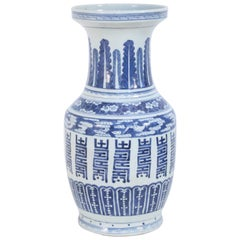 Chinese White and Blue Multi-Pattern Porcelain Urn