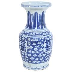 Chinese White and Blue Feather and Floral Motif Porcelain Urn
