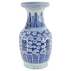 Chinese White and Blue Floral and Character Design Porcelain Urn