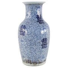 Chinese White and Blue Vine Design Porcelain Urn