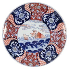 Chinese Guangcai Export Porcelain Blue and Orange Koi Patterned Bowl