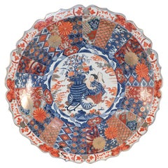 Chinese Guangcai Export Porcelain Blue and Orange Pattern Scalloped Centerpiece