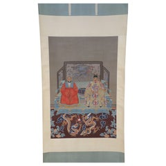 Chinese Ming Dynasty Style Paper and Silk King and Queen Portrait Hanging Scroll