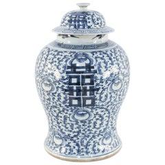 Chinese Off-White and Blue Vine Lidded Porcelain Ginger Jar