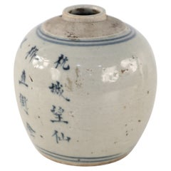 Antique Chinese Earthenware Jar with Blue Characters