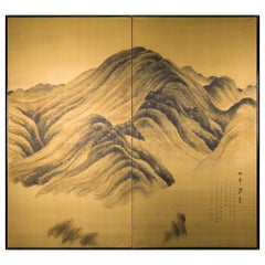 Japanese Two Panel Screen Mountain Landscape on Gold Silk