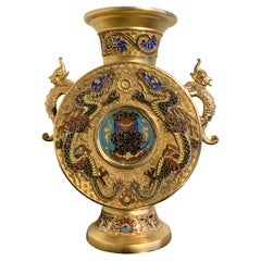 Japanese Gilt Bronze and Champleve Moon Flask Vase, Late 20th Century