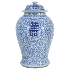 Chinese White and Blue Character and Floral Lidded Ginger Jar