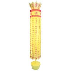 """Serotonin-Sertraline"" Hand-Embroidered Yellow and Magenta Silk Floor Lamp"