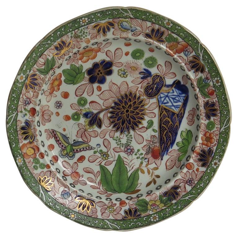 Georgian Mason's Ironstone Side Plate Butterfly & Chrysanthemum Ptn, circa 1818 For Sale