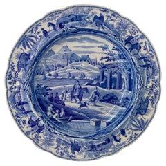 Spode Caramanian Series Dish, City of Corinth, c. 1810