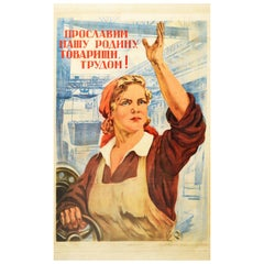 Original Vintage Poster Glorify Our Homeland Comrades With Work USSR Industry