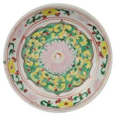 Antique 18C Qing period Chinese Porcelain SE Asia Bencharong Plate China
