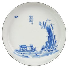 Antique Chinese Porcelain 19th Century Bleu de Hue Plate Vietnamese Market