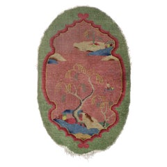 Distressed Antique Chinese Art Deco Oval Rug