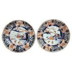 Chinese Export Porcelain Imari Dishes, 18th Century