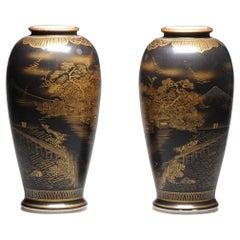 Antique Pair 19C Japanese Satsuma High Quality Black Vases Landscape Uchida