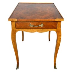 Late 20th Century End Tables