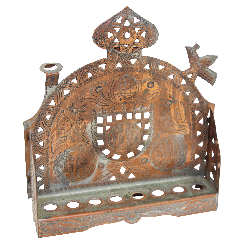 Moroccan Copper Hanukkah Lamp Menorah