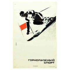 Original Vintage Soviet Winter Sport Poster Downhill Skiing USSR Skier Design