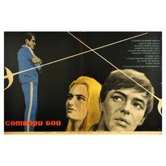 Original Vintage Film Poster Sotvori Boy Soviet Movie Fencing Champions Battle