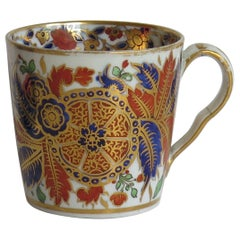 Georgian Porcelain Coffee Can by Chamberlains Worcester Pattern 263, Circa 1800